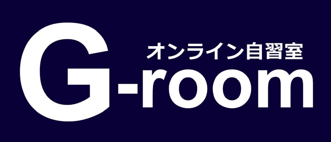 G-room|オンライン自習室